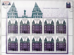 Stamps to finance the rennovation of the Sacred Heart Institute in Belgium